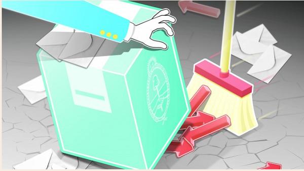 04-urna